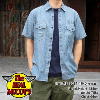 <img class='new_mark_img1' src='https://img.shop-pro.jp/img/new/icons58.gif' style='border:none;display:inline;margin:0px;padding:0px;width:auto;' />U.S.N. CHAMBRAY SHIRT S/S シャンブレーシャツ