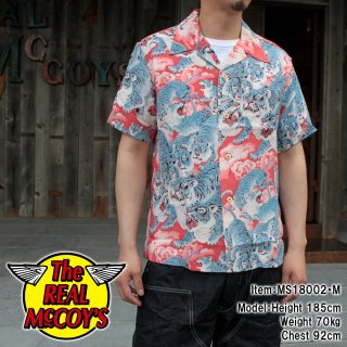 <img class='new_mark_img1' src='https://img.shop-pro.jp/img/new/icons15.gif' style='border:none;display:inline;margin:0px;padding:0px;width:auto;' />REAL McCOY'S HAWAIIAN SHIRT / HYAKU-TORA S/S アロハシャツ ハワイアンシャツ 百虎