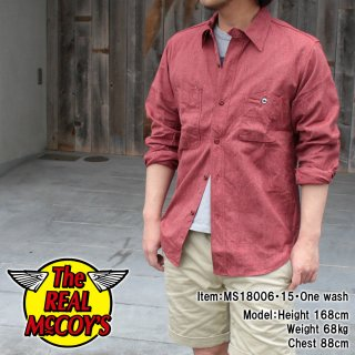 <img class='new_mark_img1' src='https://img.shop-pro.jp/img/new/icons15.gif' style='border:none;display:inline;margin:0px;padding:0px;width:auto;' />8HU TWIST CHAMBRAY WORK SHIRT L/S シャンブレーシャツ