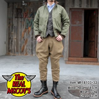 M1917 WOOL COMBAT FIELD BREECHES ブリーチズ