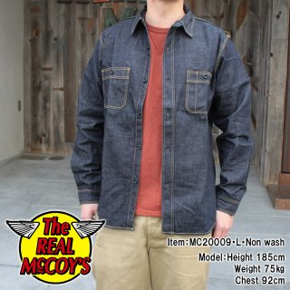 <img class='new_mark_img1' src='https://img.shop-pro.jp/img/new/icons15.gif' style='border:none;display:inline;margin:0px;padding:0px;width:auto;' />8HU DENIM SERVICEMAN SHIRT サービスマンシャツ