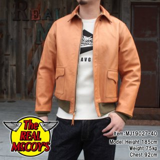 TYPE A-2 REAL MCCOY MFG / RAW SIENNA フライトジャケット