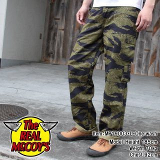 <img class='new_mark_img1' src='https://img.shop-pro.jp/img/new/icons15.gif' style='border:none;display:inline;margin:0px;padding:0px;width:auto;' />TIGER CAMOUFLAGE TROUSERS / PURPLE FADE 迷彩パンツ カーゴパンツ タイガーストライプ