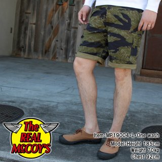 <img class='new_mark_img1' src='https://img.shop-pro.jp/img/new/icons15.gif' style='border:none;display:inline;margin:0px;padding:0px;width:auto;' />TIGER CAMOUFLAGE SHORTS / PURPLE FADE 迷彩ショーツ ショートパンツ タイガーストライプ