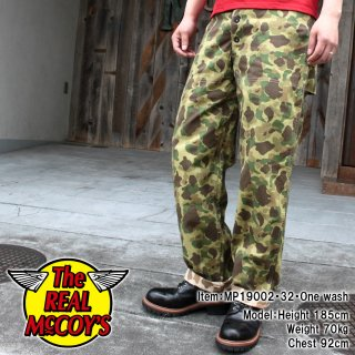 <img class='new_mark_img1' src='https://img.shop-pro.jp/img/new/icons15.gif' style='border:none;display:inline;margin:0px;padding:0px;width:auto;' />P1944 CAMOUFLAGE TROUSERS 迷彩パンツ フロッグスキン ダックハンター