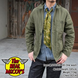 <img class='new_mark_img1' src='https://img.shop-pro.jp/img/new/icons15.gif' style='border:none;display:inline;margin:0px;padding:0px;width:auto;' />N-3 UTILITY JACKET ジャケット