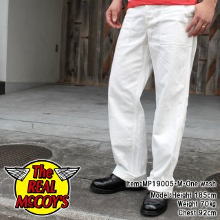 <img class='new_mark_img1' src='https://img.shop-pro.jp/img/new/icons14.gif' style='border:none;display:inline;margin:0px;padding:0px;width:auto;' />【PRE-ORDER】TROUSERS, FOODHANDLERS
