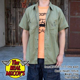 <img class='new_mark_img1' src='https://img.shop-pro.jp/img/new/icons58.gif' style='border:none;display:inline;margin:0px;padding:0px;width:auto;' />N-3 UTILITY SHIRT S/S ミリタリーシャツ 半袖シャツ