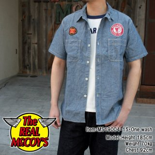 <img class='new_mark_img1' src='https://img.shop-pro.jp/img/new/icons15.gif' style='border:none;display:inline;margin:0px;padding:0px;width:auto;' />8HU CHAMBRAY SERVICEMAN SHIRT S/S BULLHEAD シャンブレーシャツ