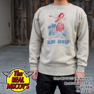 <img class='new_mark_img1' src='https://img.shop-pro.jp/img/new/icons15.gif' style='border:none;display:inline;margin:0px;padding:0px;width:auto;' />MILITARY PRINT SWEATSHIRT / ALOHA HAWAII ミリタリープリントスウェット