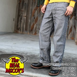 <img class='new_mark_img1' src='https://img.shop-pro.jp/img/new/icons15.gif' style='border:none;display:inline;margin:0px;padding:0px;width:auto;' />8HU GRAY HBT DOUBLE KNEE TROUSERS トラウザー ダブルニー ペインターパンツ