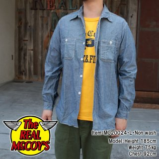 <img class='new_mark_img1' src='https://img.shop-pro.jp/img/new/icons15.gif' style='border:none;display:inline;margin:0px;padding:0px;width:auto;' />8HU CHAMBRAY SERVICEMAN SHIRT シャンブレーシャツ 長袖シャツ ワークシャツ