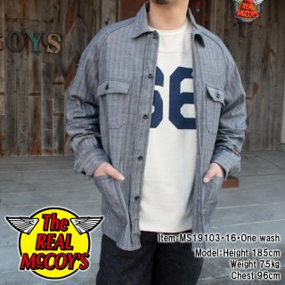<img class='new_mark_img1' src='https://img.shop-pro.jp/img/new/icons15.gif' style='border:none;display:inline;margin:0px;padding:0px;width:auto;' />8HU GRAY HBT MECHANIC WORK SHIRT ヘリンボーン ワークシャツ