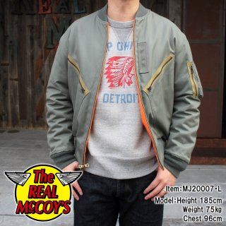 <img class='new_mark_img1' src='https://img.shop-pro.jp/img/new/icons15.gif' style='border:none;display:inline;margin:0px;padding:0px;width:auto;' />REVERSIBLE FLIGHT JACKET / FRUHAUF FLYING APPAREL リバーシブル フライトジャケット