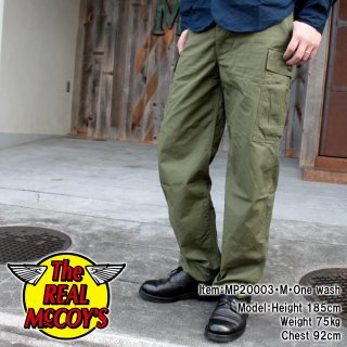 <img class='new_mark_img1' src='https://img.shop-pro.jp/img/new/icons15.gif' style='border:none;display:inline;margin:0px;padding:0px;width:auto;' />TROUSERS, MEN'S, COMBAT TROPICAL JUNGLE FATIGUE ジャングルファティーグ カーゴパンツ
