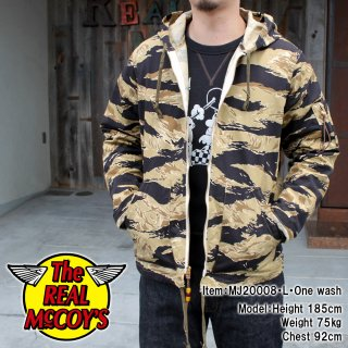 <img class='new_mark_img1' src='https://img.shop-pro.jp/img/new/icons15.gif' style='border:none;display:inline;margin:0px;padding:0px;width:auto;' />TIGER CAMOUFLAGE PARKA / GOLD TONE タイガーパーカー ゴールドタイガーストライプ