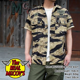 <img class='new_mark_img1' src='https://img.shop-pro.jp/img/new/icons15.gif' style='border:none;display:inline;margin:0px;padding:0px;width:auto;' />【PRE-ORDER】TIGER SHIRT S/S / AIRBORNE RANGER