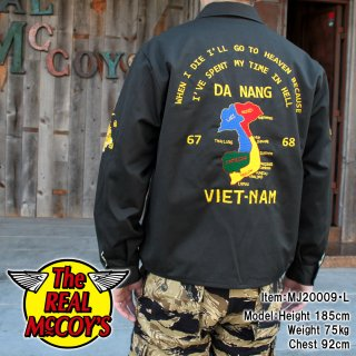 <img class='new_mark_img1' src='https://img.shop-pro.jp/img/new/icons15.gif' style='border:none;display:inline;margin:0px;padding:0px;width:auto;' />VIET NAM JACKET / DA NANG ベトジャン スーベニアジャケット