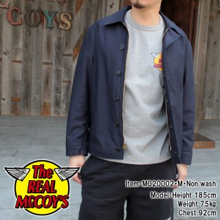 <img class='new_mark_img1' src='https://img.shop-pro.jp/img/new/icons15.gif' style='border:none;display:inline;margin:0px;padding:0px;width:auto;' />U.S. NAVY UTILITY JACKET ユーティリティジャケット