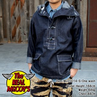 <img class='new_mark_img1' src='https://img.shop-pro.jp/img/new/icons58.gif' style='border:none;display:inline;margin:0px;padding:0px;width:auto;' />U.S. NAVY DENIM PARKA デニムパーカー