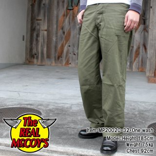 <img class='new_mark_img1' src='https://img.shop-pro.jp/img/new/icons15.gif' style='border:none;display:inline;margin:0px;padding:0px;width:auto;' />N-3 UTILITY TROUSERS ユーティリティトラウザーズ ユーティリティパンツ HBT ヘリンボーン