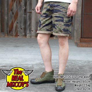 <img class='new_mark_img1' src='https://img.shop-pro.jp/img/new/icons15.gif' style='border:none;display:inline;margin:0px;padding:0px;width:auto;' />TIGER CAMOUFLAGE SHORTS / TADPOLE 迷彩 ショートパンツ ショーツ タイガーストライプ タッドポール