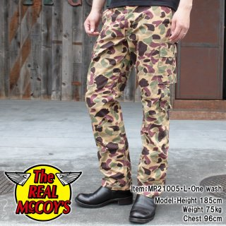 <img class='new_mark_img1' src='https://img.shop-pro.jp/img/new/icons15.gif' style='border:none;display:inline;margin:0px;padding:0px;width:auto;' />BEO GAM CAMOUFLAGE TROUSERS ベオガム カモフラージュトラウザーズ カーゴパンツ 迷彩