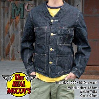 <img class='new_mark_img1' src='https://img.shop-pro.jp/img/new/icons15.gif' style='border:none;display:inline;margin:0px;padding:0px;width:auto;' />【PRE-ORDER】8HU DENIM ENGINEER JACKET