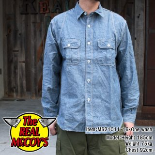 <img class='new_mark_img1' src='https://img.shop-pro.jp/img/new/icons15.gif' style='border:none;display:inline;margin:0px;padding:0px;width:auto;' />8HU HEAVY DUTY CHAMBRAY WORK SHIRT シャンブレーシャツ ワークシャツ
