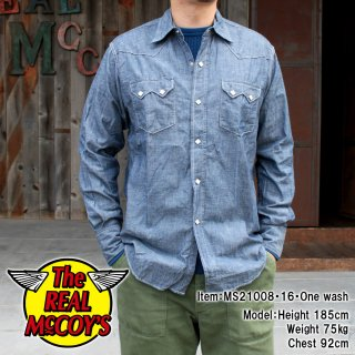 <img class='new_mark_img1' src='https://img.shop-pro.jp/img/new/icons15.gif' style='border:none;display:inline;margin:0px;padding:0px;width:auto;' />JOE MCCOY CHAMBRAY WESTERN SHIRT シャンブレーウエスタンシャツ 長袖シャツ ワークシャツ