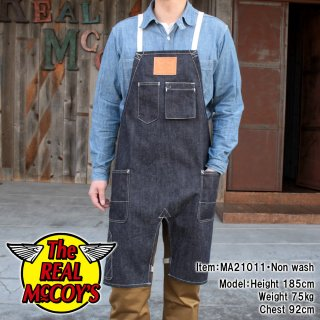 <img class='new_mark_img1' src='https://img.shop-pro.jp/img/new/icons15.gif' style='border:none;display:inline;margin:0px;padding:0px;width:auto;' />RM LEATHER PATCH DENIM SEWER'S APRON デニムエプロン