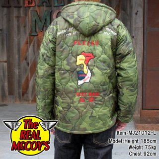 <img class='new_mark_img1' src='https://img.shop-pro.jp/img/new/icons15.gif' style='border:none;display:inline;margin:0px;padding:0px;width:auto;' />LINER, CAMOUFLAGE PONCHO PARKA カモフラージュポンチョパーカー ベトジャン ベトナムマップ