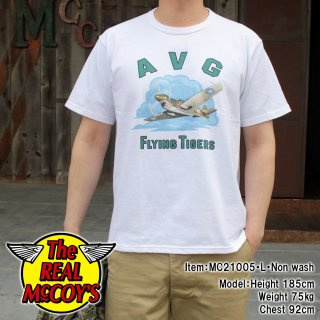 <img class='new_mark_img1' src='https://img.shop-pro.jp/img/new/icons15.gif' style='border:none;display:inline;margin:0px;padding:0px;width:auto;' />【PRE-ORDER】MILITARY TEE / AVG H81-A2