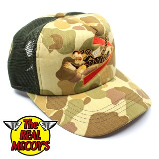 <img class='new_mark_img1' src='https://img.shop-pro.jp/img/new/icons15.gif' style='border:none;display:inline;margin:0px;padding:0px;width:auto;' />FLYING TIGERS CAMOUFLAGE MESH CAP フライングタイガース メッシュキャップ 迷彩 ダックハンター