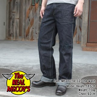<img class='new_mark_img1' src='https://img.shop-pro.jp/img/new/icons15.gif' style='border:none;display:inline;margin:0px;padding:0px;width:auto;' />8HU WW2 DENIM WORK TROUSERS デニムワークトラウザーズ ワークパンツ