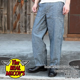 <img class='new_mark_img1' src='https://img.shop-pro.jp/img/new/icons15.gif' style='border:none;display:inline;margin:0px;padding:0px;width:auto;' />8HU LIGHT CHAMBRAY UTILITY TROUSERS シャンブレーワークパンツ ベイカーパンツ