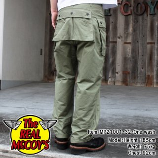 <img class='new_mark_img1' src='https://img.shop-pro.jp/img/new/icons15.gif' style='border:none;display:inline;margin:0px;padding:0px;width:auto;' />【PRE-ORDER】P-44 UTILITY TROUSERS