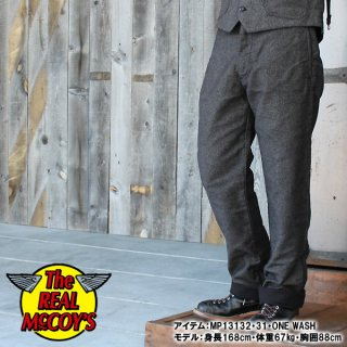 <img class='new_mark_img1' src='https://img.shop-pro.jp/img/new/icons28.gif' style='border:none;display:inline;margin:0px;padding:0px;width:auto;' />DOUBLE DIAMOND MOLE CLOTH TROUSERS ワークトラウザース