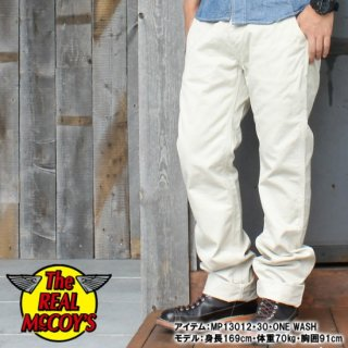 <img class='new_mark_img1' src='https://img.shop-pro.jp/img/new/icons28.gif' style='border:none;display:inline;margin:0px;padding:0px;width:auto;' />REAL McCOY'S COTTON TROUSERS BLUE SEAL コットントラウザース アイヴォリー