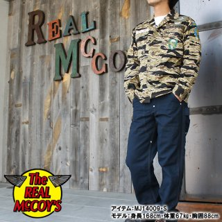 <img class='new_mark_img1' src='http://www.realmccoys-nagoya.co.jp/img/new/icons28.gif' style='border:none;display:inline;margin:0px;padding:0px;width:auto;' />TIGER SHIRT ADS LONG SLEEVE DOG SHIT ONE �����������⥷���