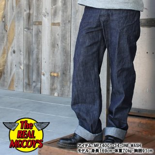 <img class='new_mark_img1' src='https://img.shop-pro.jp/img/new/icons28.gif' style='border:none;display:inline;margin:0px;padding:0px;width:auto;' />U.S. NAVY DENIM TROUSERS デニムパンツ