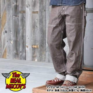<img class='new_mark_img1' src='https://img.shop-pro.jp/img/new/icons28.gif' style='border:none;display:inline;margin:0px;padding:0px;width:auto;' />8HOUR UNION DOUDLE KNEE WORK PANTS Lot.726 ペインターパンツ