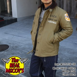<img class='new_mark_img1' src='http://www.realmccoys-nagoya.co.jp/img/new/icons28.gif' style='border:none;display:inline;margin:0px;padding:0px;width:auto;' />TYPE N-1 DECK JACKET KHAKI / U.S.C.G. MOBILE BAY �ǥå����㥱�å�