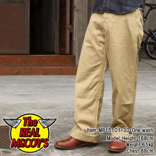 <img class='new_mark_img1' src='https://img.shop-pro.jp/img/new/icons28.gif' style='border:none;display:inline;margin:0px;padding:0px;width:auto;' />REAL McCOY'S KHAKI TROUSERS / '41 KHAKI トラウザー