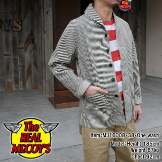 <img class='new_mark_img1' src='http://www.realmccoys-nagoya.co.jp/img/new/icons15.gif' style='border:none;display:inline;margin:0px;padding:0px;width:auto;' />WWII HICKORY STRIPE JACKET ���ȥ饤�ץ��㥱�å�