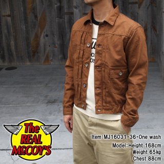 <img class='new_mark_img1' src='http://www.realmccoys-nagoya.co.jp/img/new/icons15.gif' style='border:none;display:inline;margin:0px;padding:0px;width:auto;' />8HOUR UNION BROWN CANVAS BLOUSE �֥饦�󥭥��Х��֥饦��