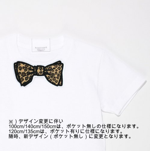 【SUPERTHANKS BOX】[KIDS] Original Tee+ bowtie wappen CUSTOM