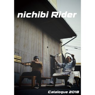 2018 Nichibi Catalogue<img class='new_mark_img2' src='https://img.shop-pro.jp/img/new/icons7.gif' style='border:none;display:inline;margin:0px;padding:0px;width:auto;' />