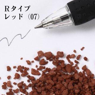 日本製のカラーサンド 超大粒(0.5〜2.4mm程度の粒) Rレッド(01) 200g