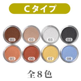 日本製のカラーサンド 微細粒(0.03〜0.15mm程度の粒) Cタイプ 8色の中からお好きな色を1色 200g